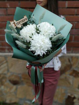 Букет хризантем на 1 сентября