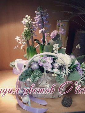 Небольшая ароматная корзиночка, нежная розово-сиреневая гамма