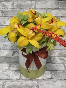 Коробочка с орхидеями с любовью