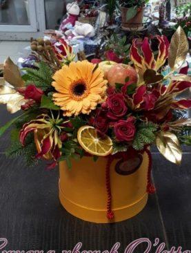 Коробка с цветами. Мужчине в подарок